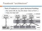 facebook architecture1