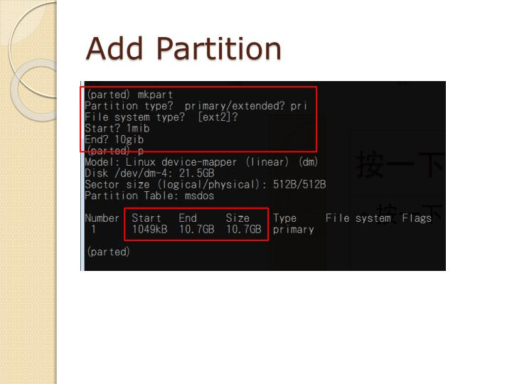 Add Partition