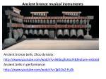 ancient bronze musical instruments