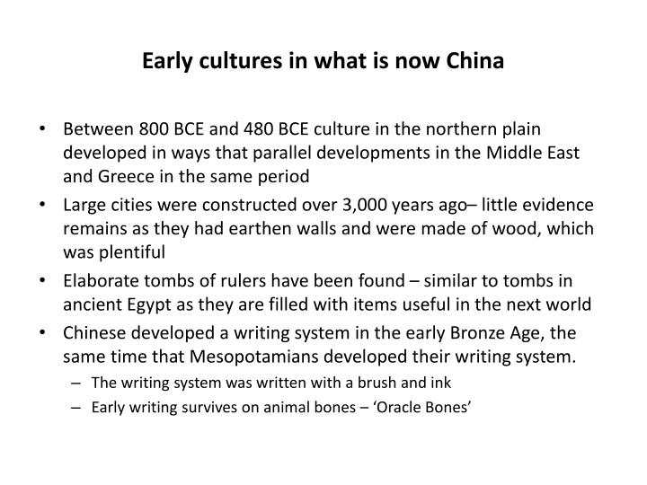 Early cultures in what is now China