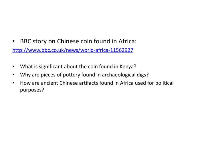 BBC story on Chinese coin found in Africa: