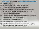 one facet of ogres has computational features