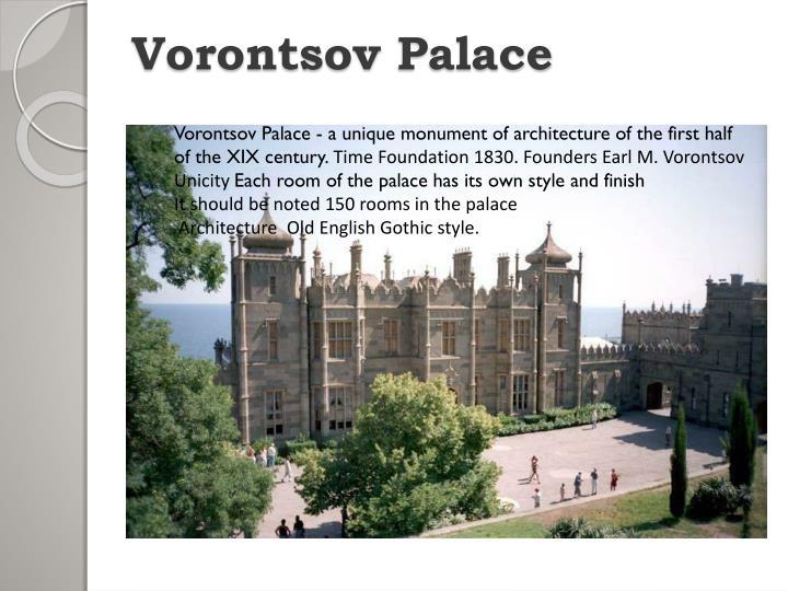 Vorontsov