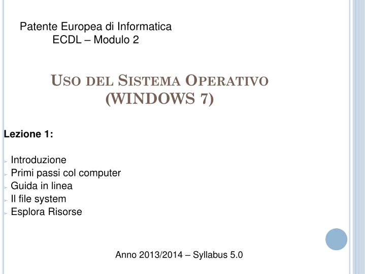 Uso del sistema operativo windows 7