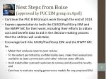 next steps from boise approved by puc eim group in april