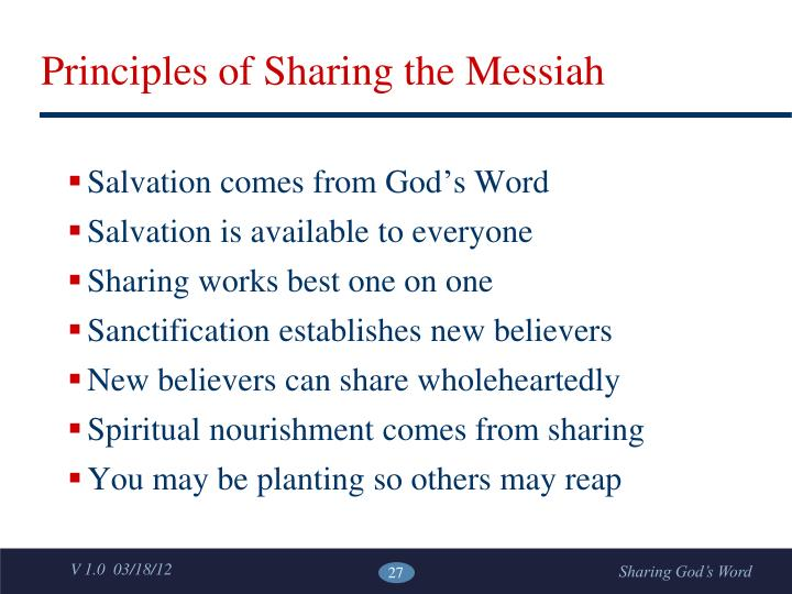 Principles of Sharing the Messiah