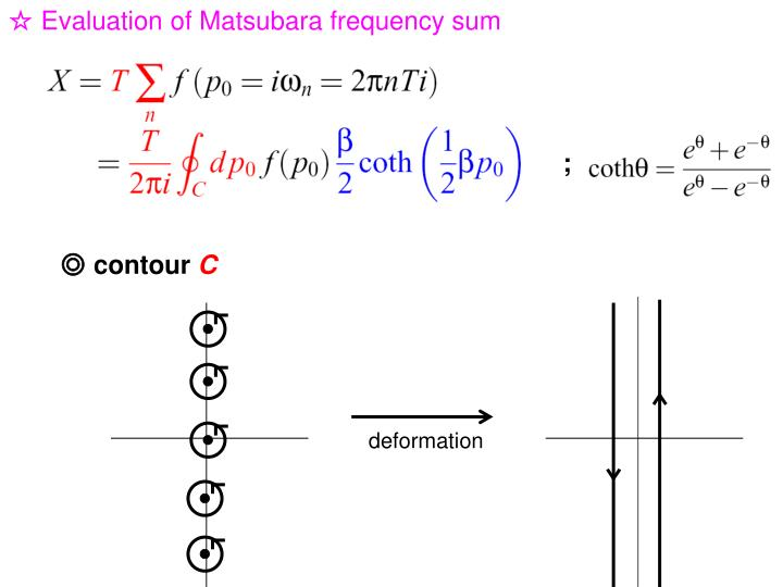 ☆ Evaluation of Matsubara frequency sum