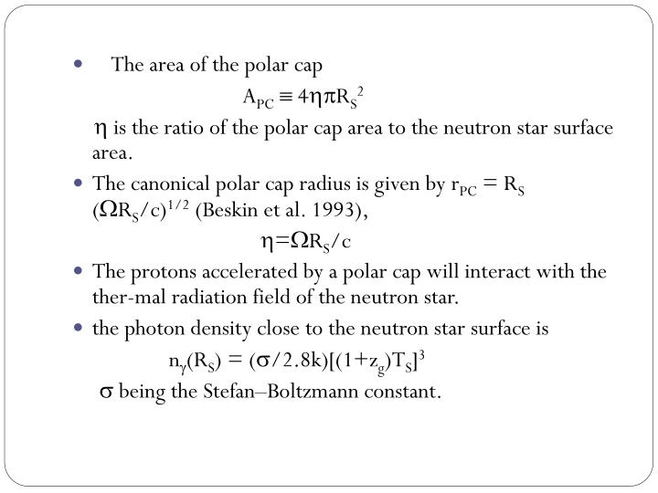 The area of the polar cap