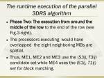 the runtime execution of the parallel 3drs algorithm4