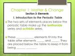 chapter 1 matter change section 3 elements17