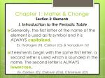 chapter 1 matter change section 3 elements8