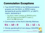 commutation exceptions
