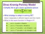 dirac kronig penney model