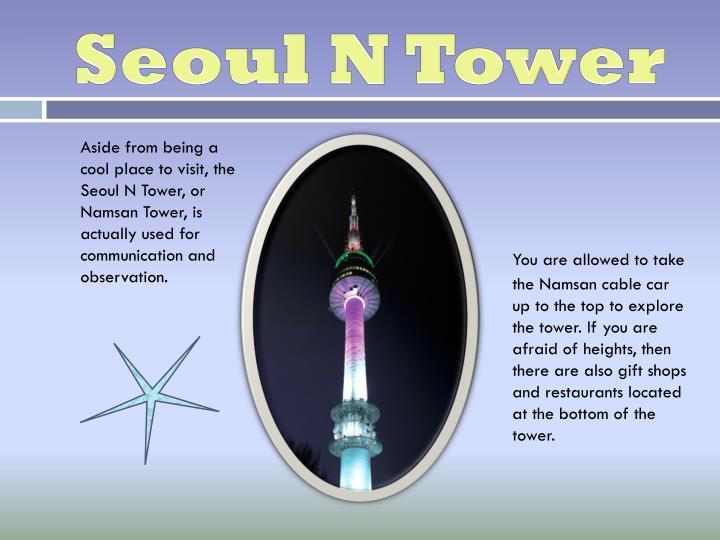 Seoul N Tower