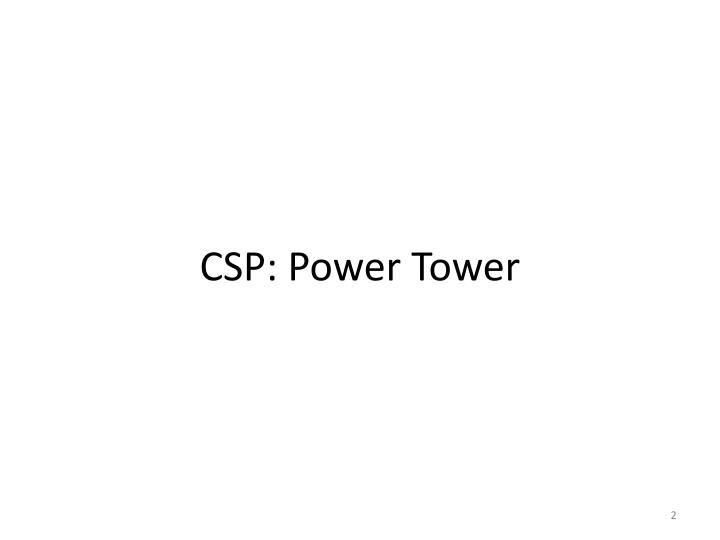 CSP: Power Tower