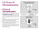 1 1 4 laws of thermodynamics