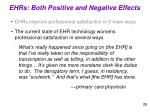 ehrs both positive and negative effects2
