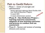 path to gened reform