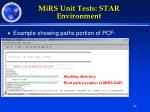 mirs unit tests star environment4