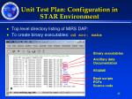unit test plan configuration in star environment