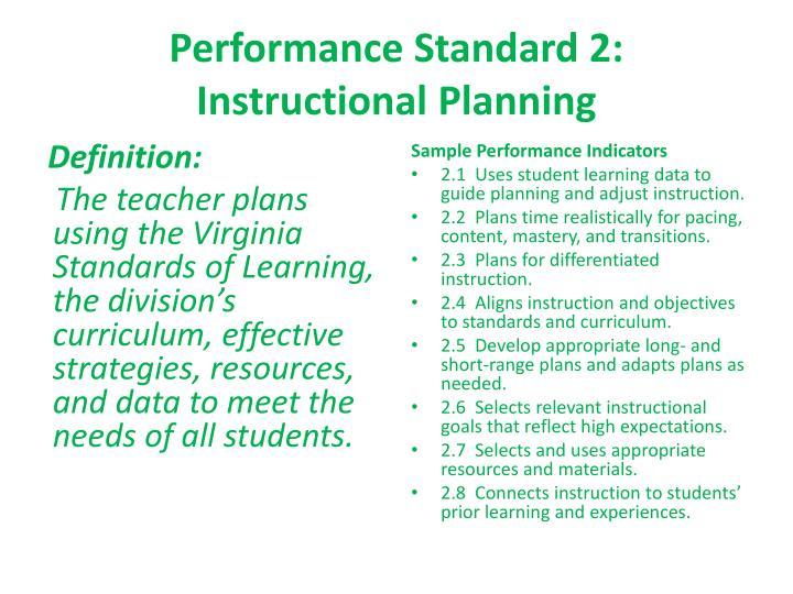Performance Standard 2: