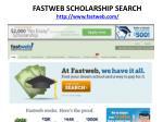 fastweb scholarship search http www fastweb com