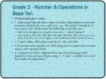 grade 2 number operations in base ten