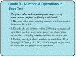 grade 3 number operations in base ten