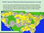 ndgps national differential global positioning system coverage