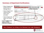 summary of department certifications
