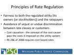 principles of rate regulation