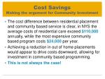 cost savings making the argument for community investment