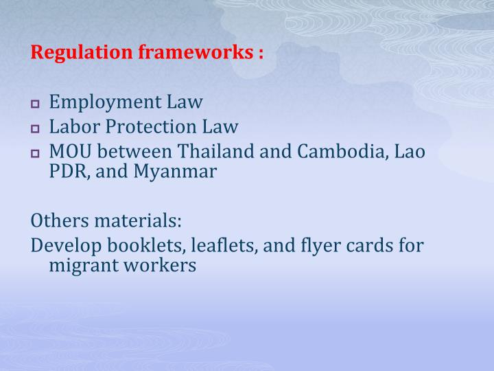 Regulation frameworks