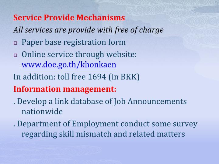 Service Provide Mechanisms