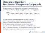 manganese chemistry reactions of manganese compounds3