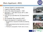 main applicant mcs