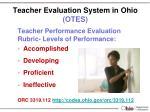 teacher evaluation system in ohio otes2