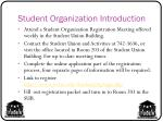 student organization introduction