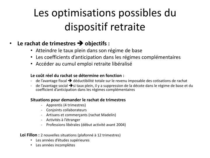 Les optimisations possibles du dispositif retraite