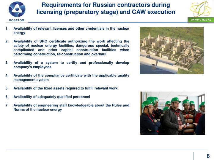 Requirements for Russian contractors during licensing