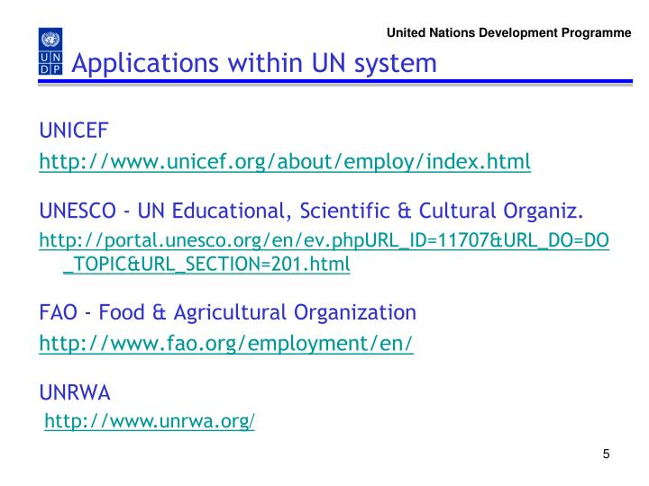 Applications within UN system