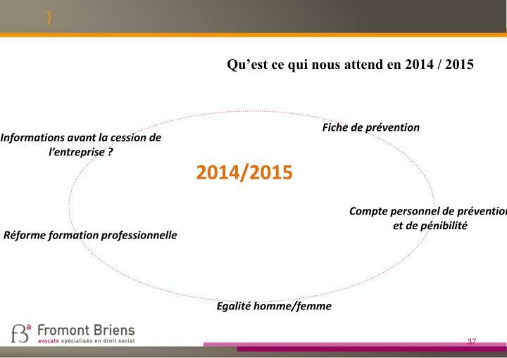 Qu'est ce qui nous attend en 2014 / 2015