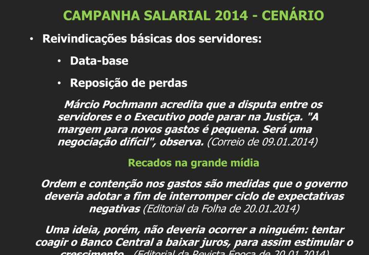 CAMPANHA SALARIAL 2014 - CENÁRIO