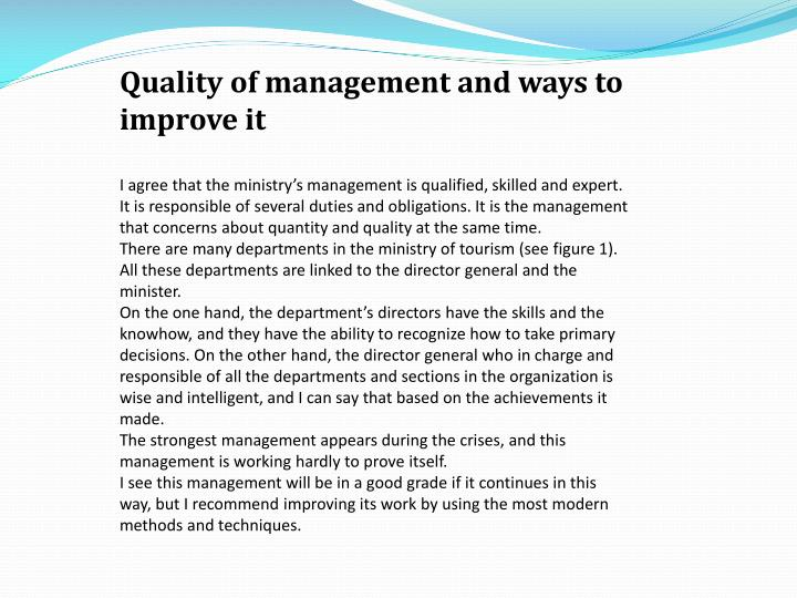 Quality of management and ways to improve it