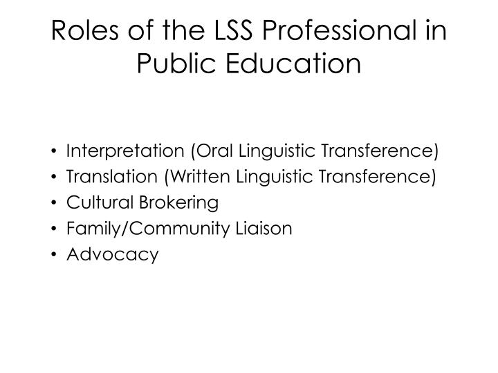 Roles of the LSS Professional in Public Education