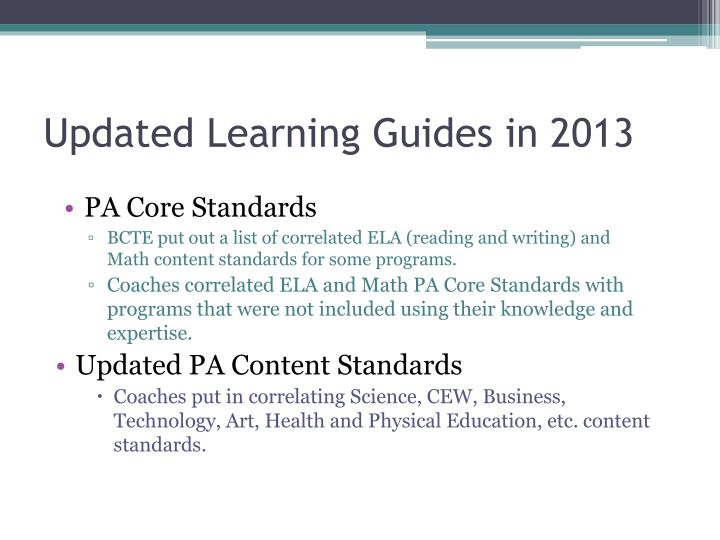 Updated Learning Guides in 2013