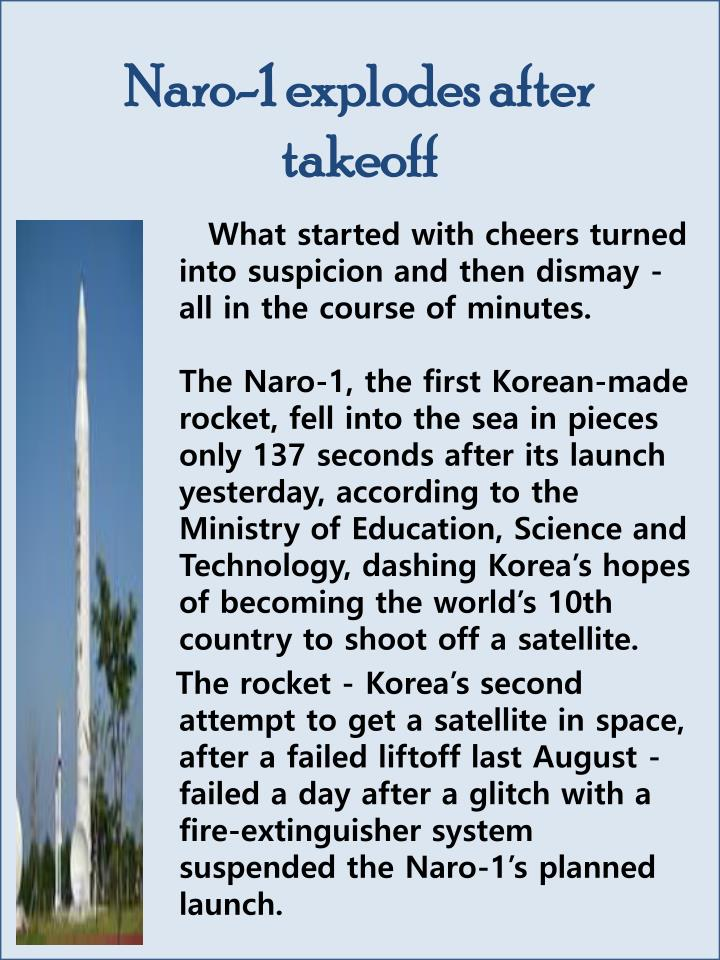 Naro-1 explodes after takeoff