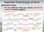 important time periods of china
