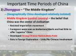 important time periods of china4
