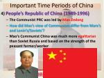important time periods of china6